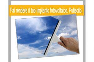 puliscilo_gallery